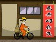 Naruto pe bicicleta